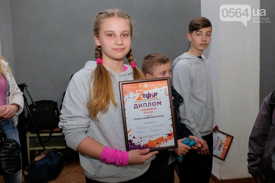 В кастинге «Z_ефира» приняли участие около тысячи юных талантов Криворожья (ФОТО, ВИДЕО), фото-11