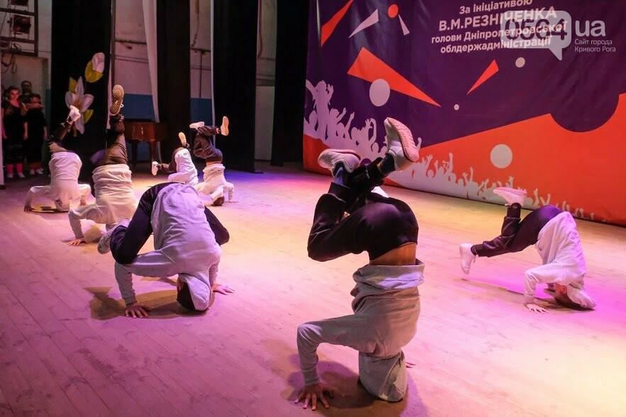 В кастинге «Z_ефира» приняли участие около тысячи юных талантов Криворожья (ФОТО, ВИДЕО), фото-4