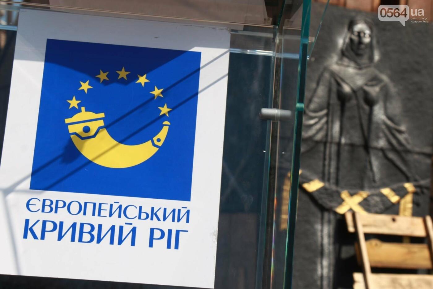 Константин Усов дал старт реконструкции мемориала Славы на братской могиле в Кривом Роге, фото-4