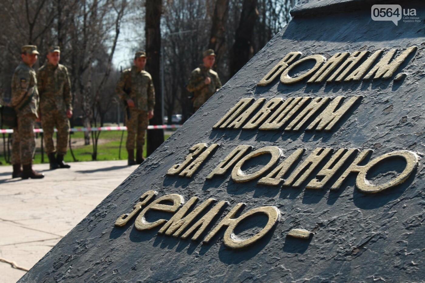 Константин Усов дал старт реконструкции мемориала Славы на братской могиле в Кривом Роге, фото-1