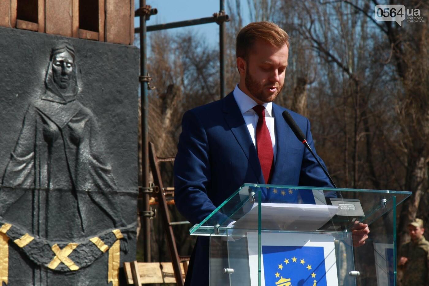 Константин Усов дал старт реконструкции мемориала Славы на братской могиле в Кривом Роге, фото-2