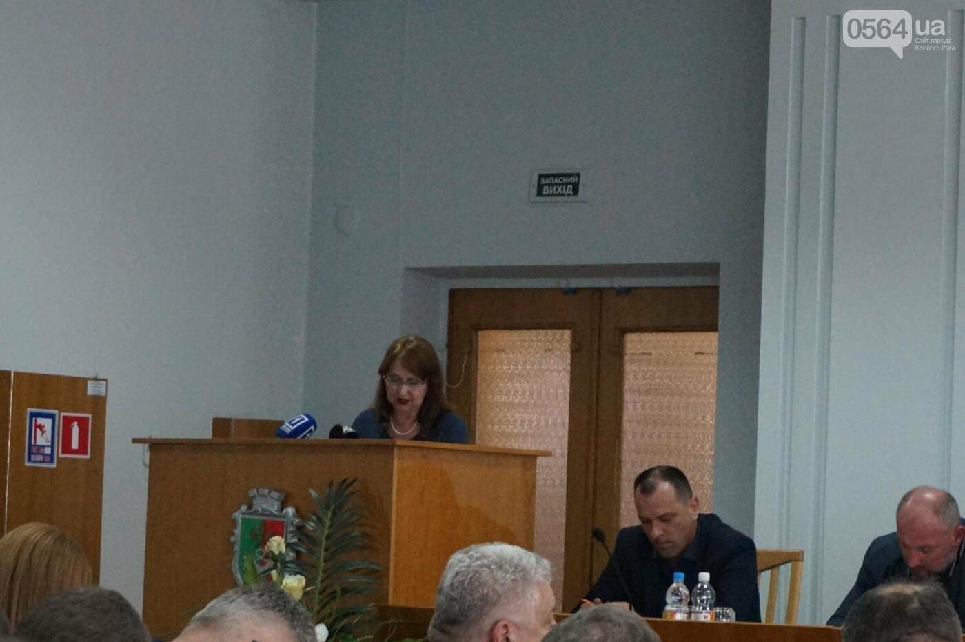На ремонты криворожских школ дополнительно выделили 6,2 миллиона (ФОТО), фото-1