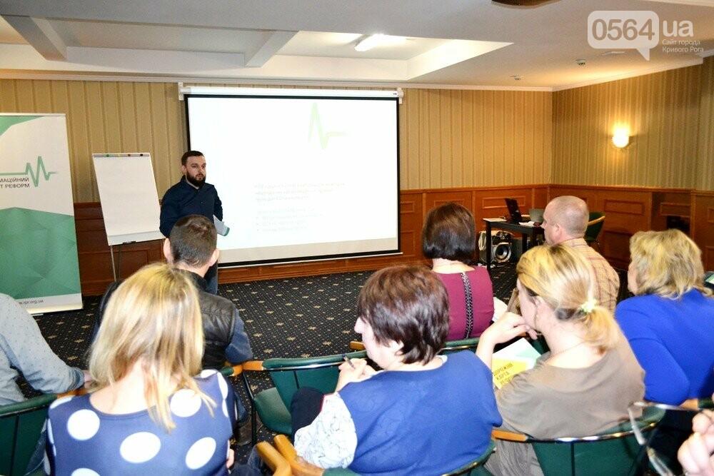 Как создать коалицию? В Кривом Роге презентовали опыт РПР для общественных активистов (ФОТО), фото-2