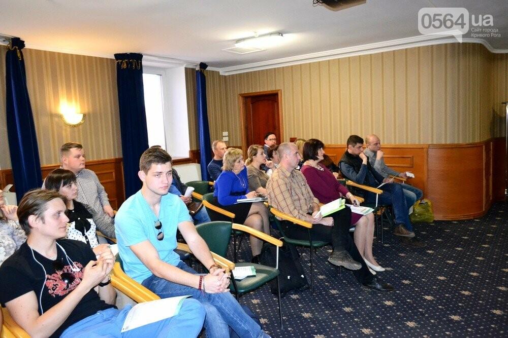 Как создать коалицию? В Кривом Роге презентовали опыт РПР для общественных активистов (ФОТО), фото-11