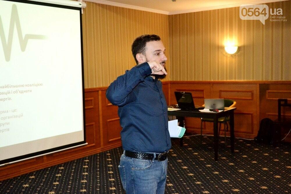 Как создать коалицию? В Кривом Роге презентовали опыт РПР для общественных активистов (ФОТО), фото-8