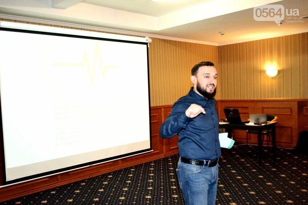 Как создать коалицию? В Кривом Роге презентовали опыт РПР для общественных активистов (ФОТО), фото-9
