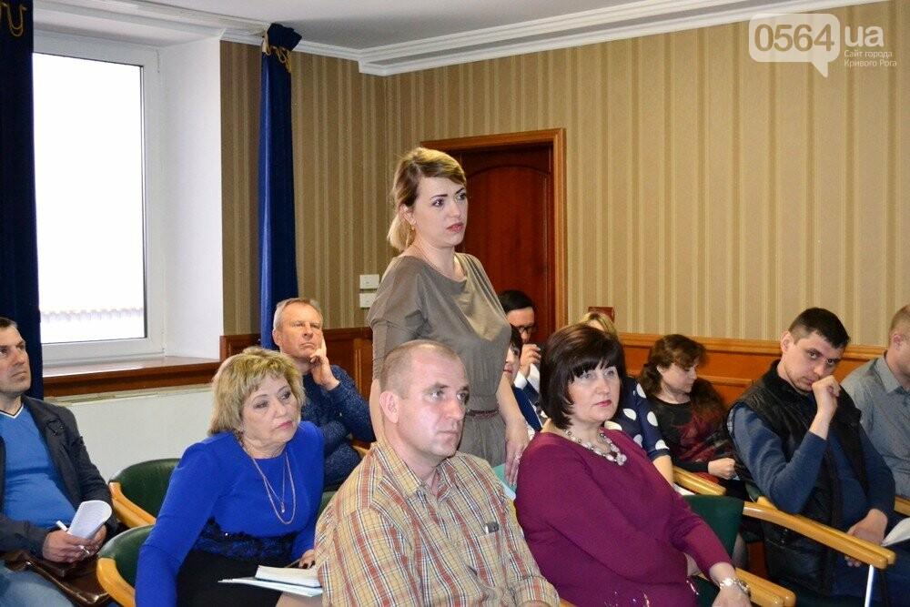 Как создать коалицию? В Кривом Роге презентовали опыт РПР для общественных активистов (ФОТО), фото-13