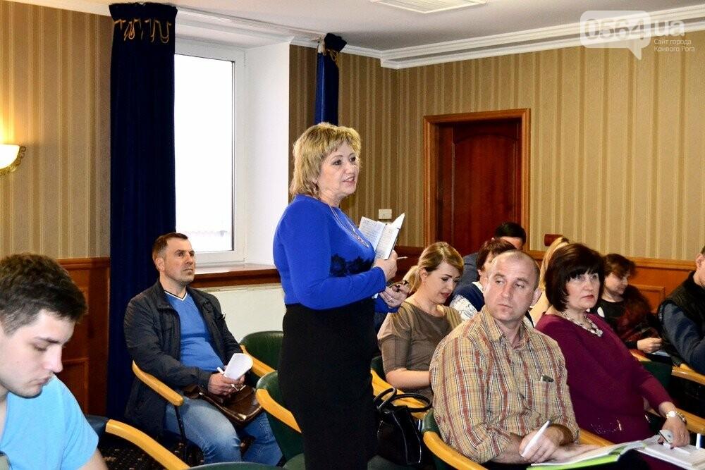 Как создать коалицию? В Кривом Роге презентовали опыт РПР для общественных активистов (ФОТО), фото-14