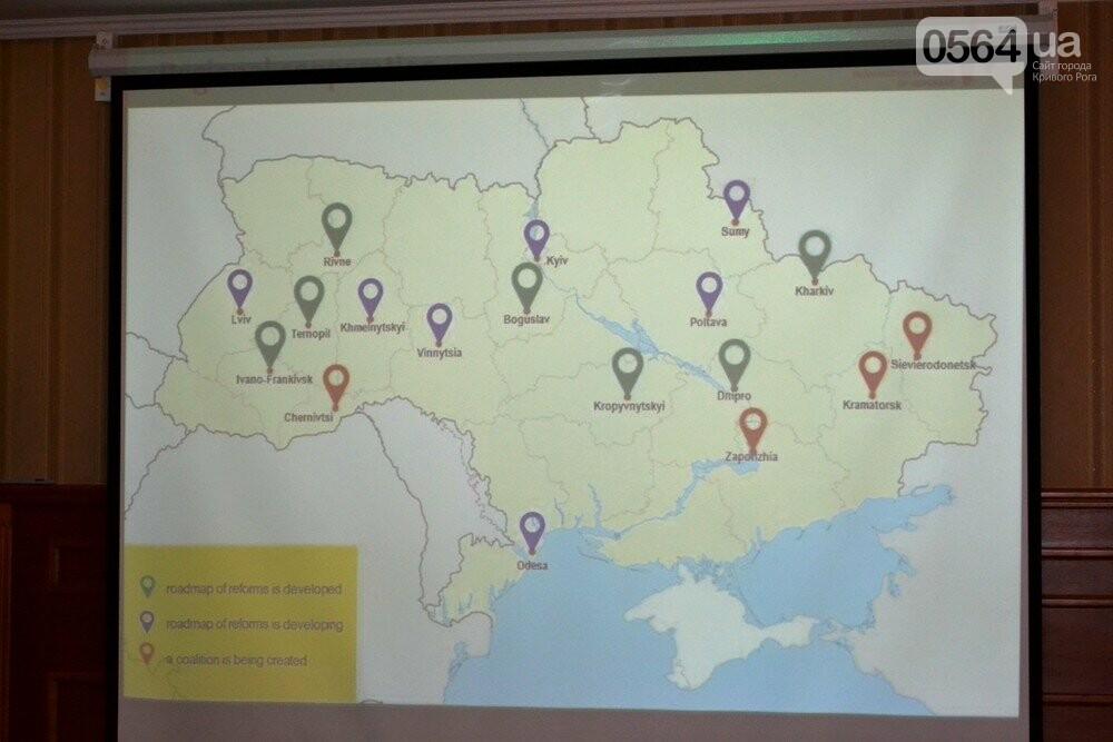 Как создать коалицию? В Кривом Роге презентовали опыт РПР для общественных активистов (ФОТО), фото-5