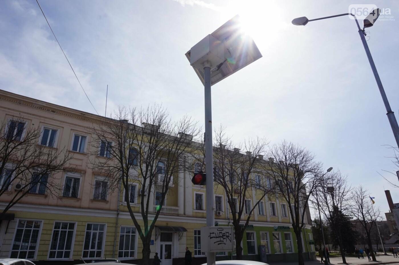"""""""Красный свет"""" от зеленой энергии или Криворожье использует энергию солнца  (ФОТО), фото-8"""