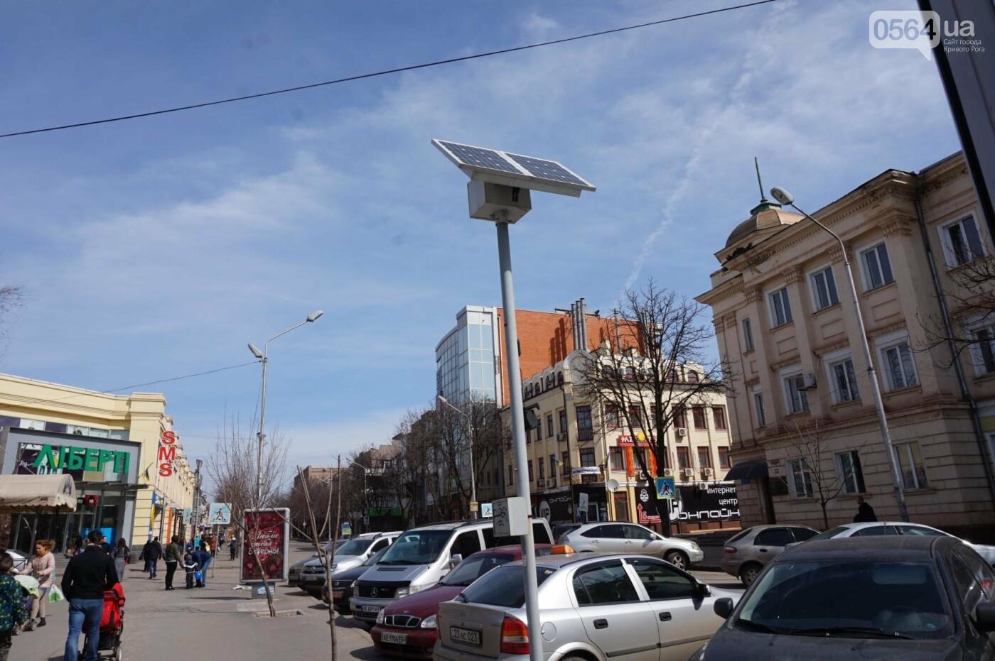 """""""Красный свет"""" от зеленой энергии или Криворожье использует энергию солнца  (ФОТО), фото-6"""