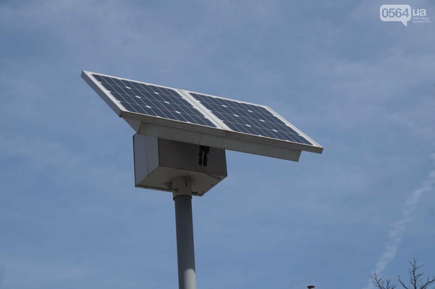 """""""Красный свет"""" от зеленой энергии или Криворожье использует энергию солнца  (ФОТО), фото-7"""