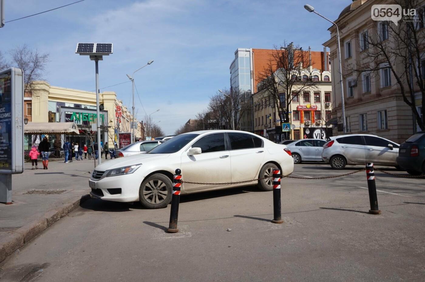 """""""Красный свет"""" от зеленой энергии или Криворожье использует энергию солнца  (ФОТО), фото-9"""