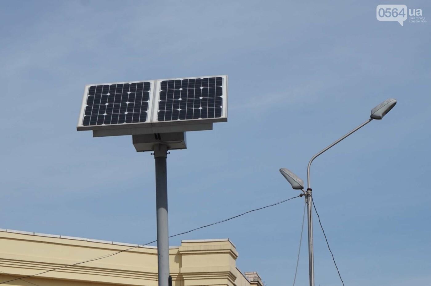 """""""Красный свет"""" от зеленой энергии или Криворожье использует энергию солнца  (ФОТО), фото-4"""