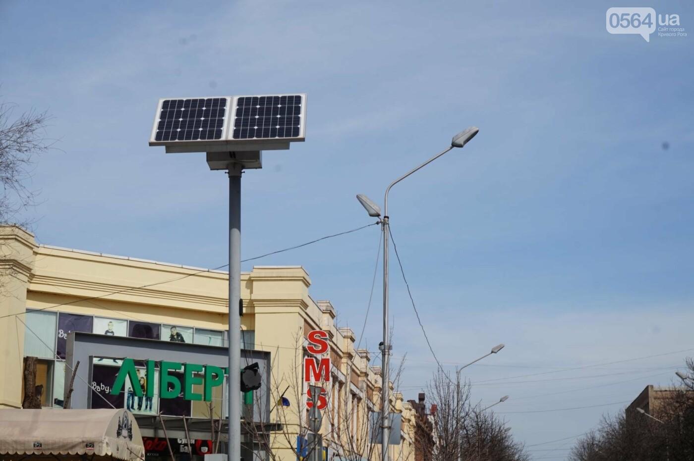 """""""Красный свет"""" от зеленой энергии или Криворожье использует энергию солнца  (ФОТО), фото-5"""