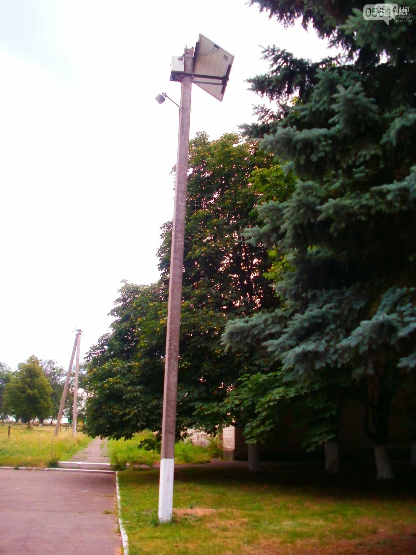 """""""Красный свет"""" от зеленой энергии или Криворожье использует энергию солнца  (ФОТО), фото-3"""