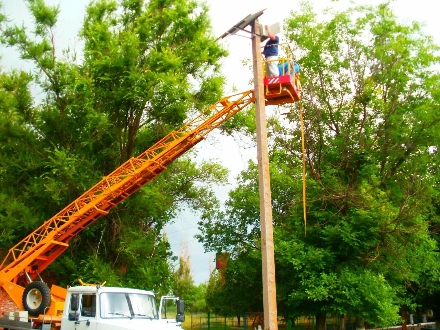 """""""Красный свет"""" от зеленой энергии или Криворожье использует энергию солнца  (ФОТО), фото-1"""