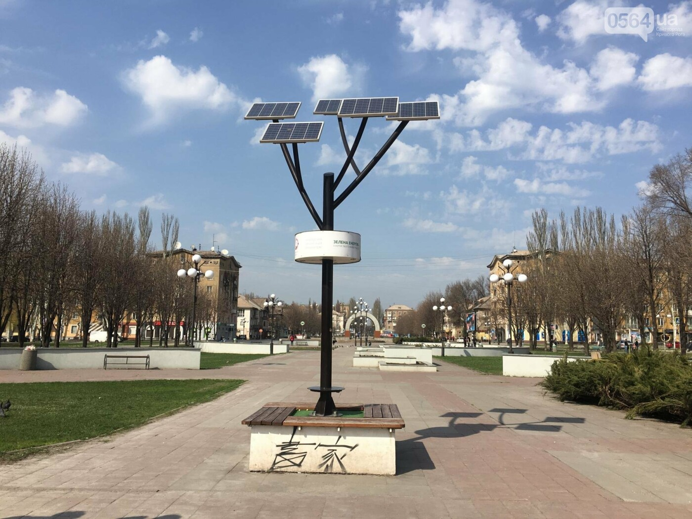 """""""Красный свет"""" от зеленой энергии или Криворожье использует энергию солнца  (ФОТО), фото-22"""