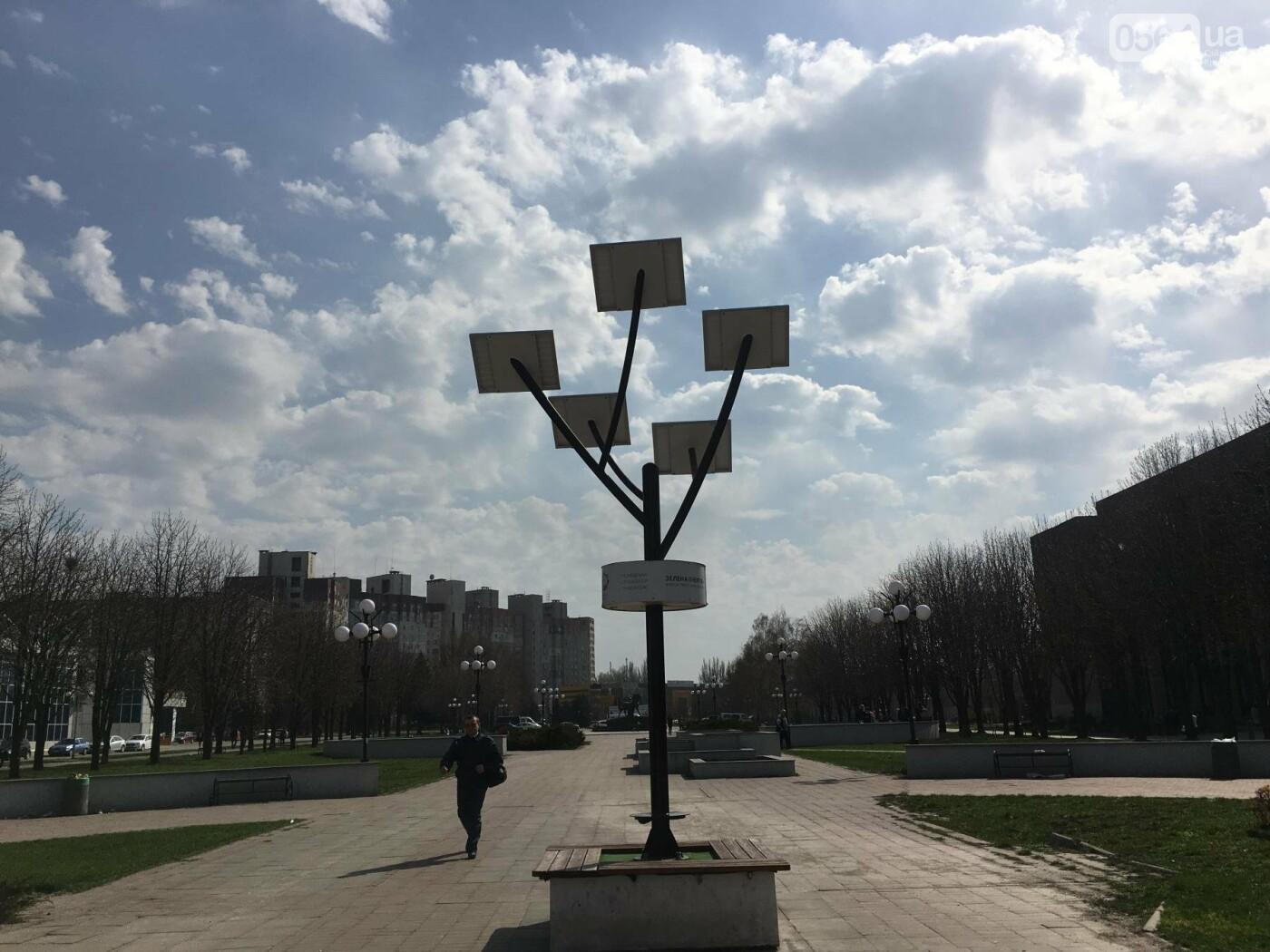 """""""Красный свет"""" от зеленой энергии или Криворожье использует энергию солнца  (ФОТО), фото-21"""