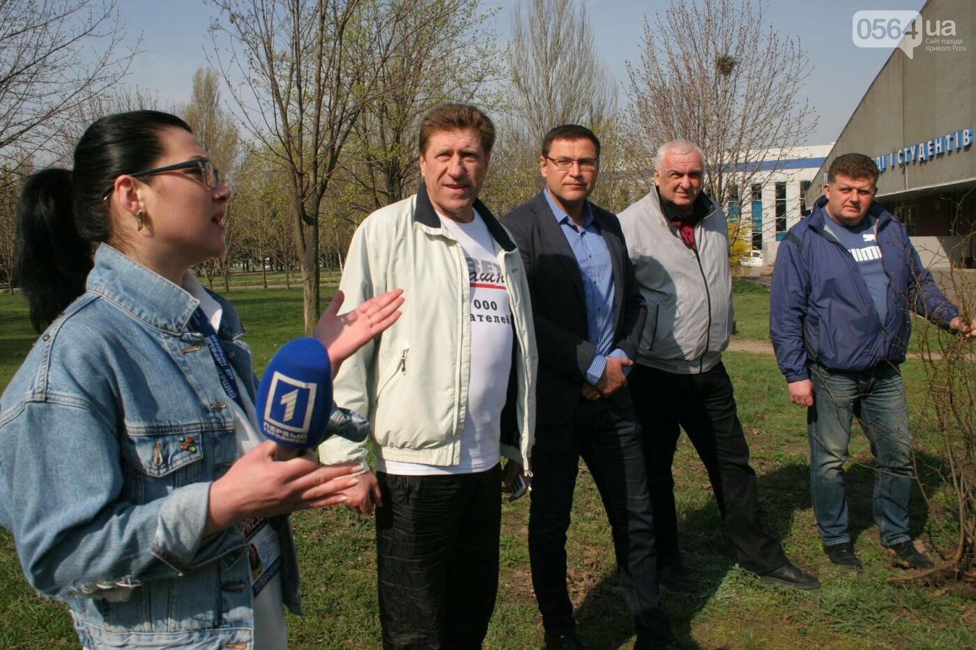 Криворожские журналисты с друзьями высадили более сотни деревьев и вывезли 4 грузовика мусора (ФОТО), фото-9
