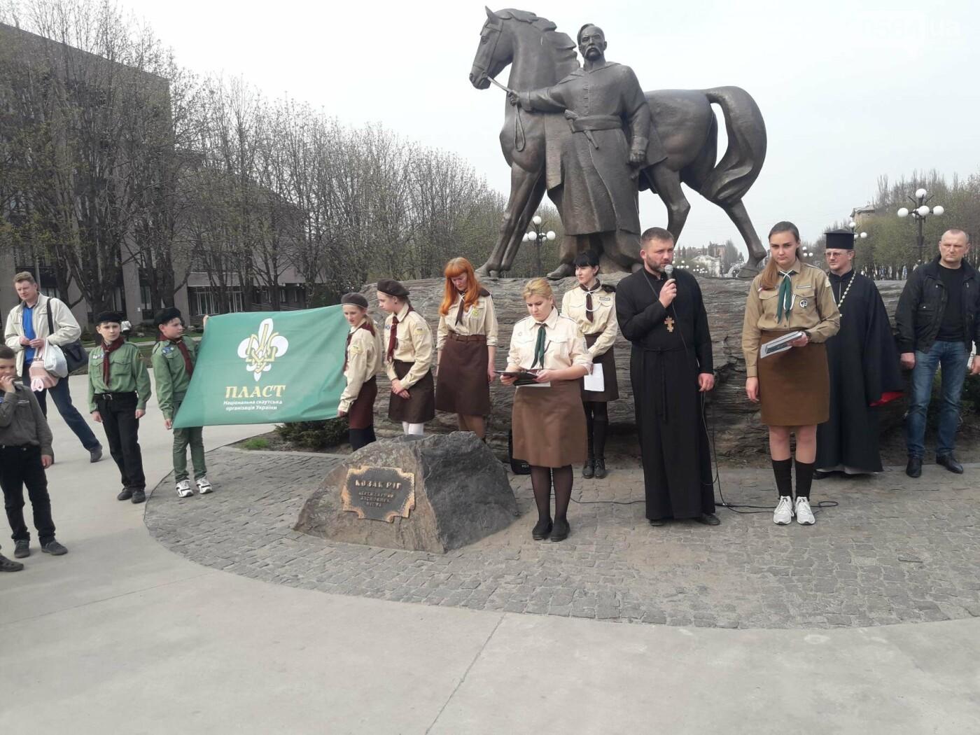 Криворожские пластуны отметили 106-ю годовщину со Дня присяги Богу и Украине (ФОТО), фото-6