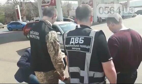 В Кривом Роге задержали двух полицейских на взятке 8 тысяч долларов (ФОТО), фото-3