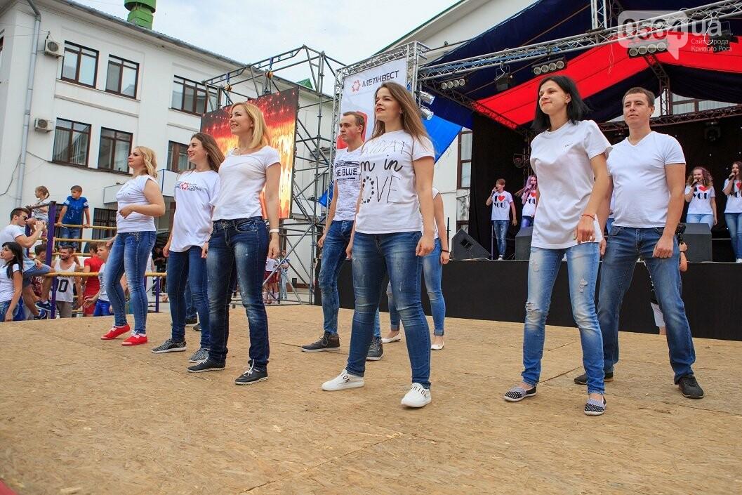 Кривой Рог «зафестивалит»: стартует новый конкурс событий #FESTMETINVEST, фото-2