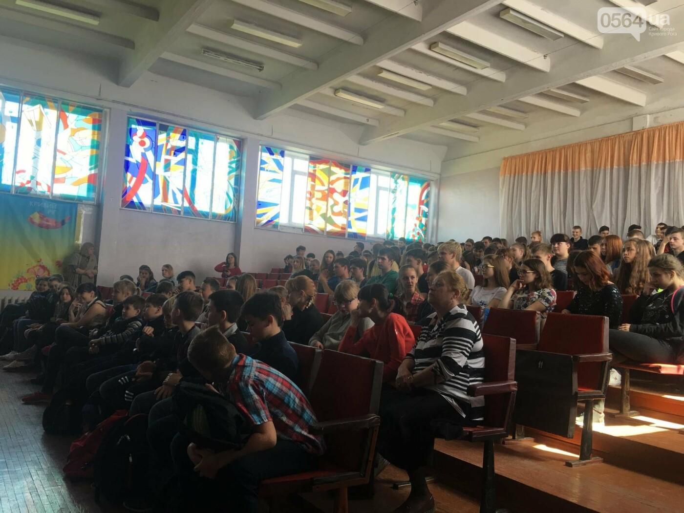 В Кривом Роге на одну экосознательную школу стало больше (ФОТО), фото-10