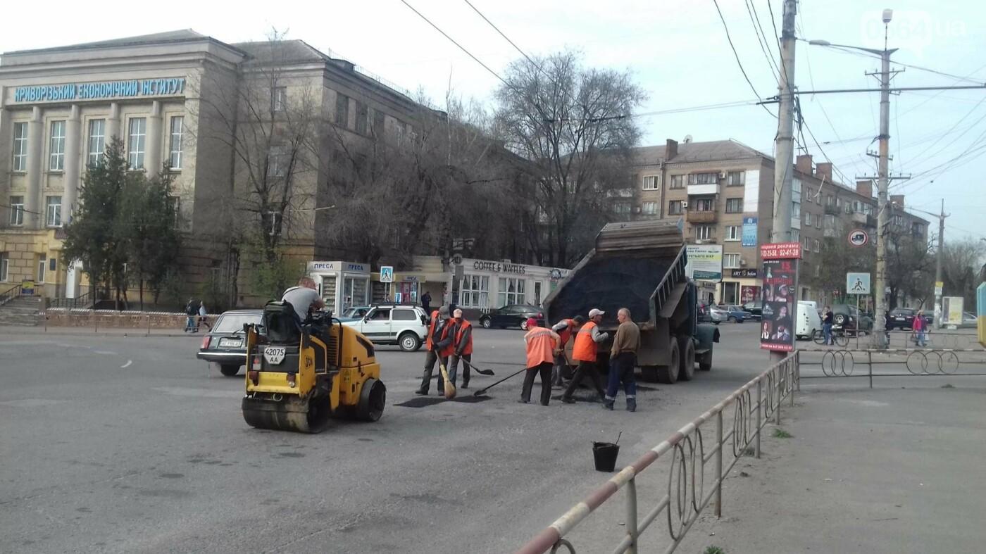В Кривом Роге ремонтируют участок, на котором 2 с половиной года назад укладывали асфальт ночью (ФОТО), фото-1
