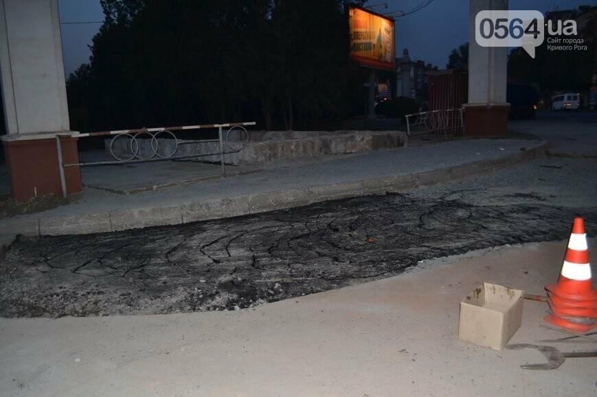 В Кривом Роге ремонтируют участок, на котором 2 с половиной года назад укладывали асфальт ночью (ФОТО), фото-9
