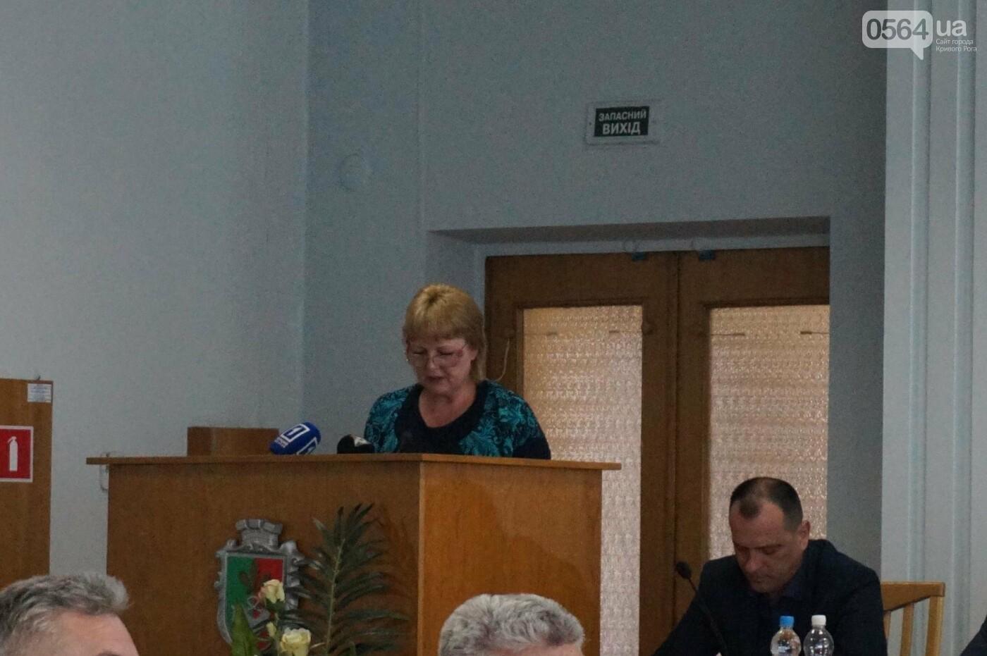 В апреле из бюджета города выделили более 18 миллионов на материальную помощь криворожанам (ФОТО), фото-3