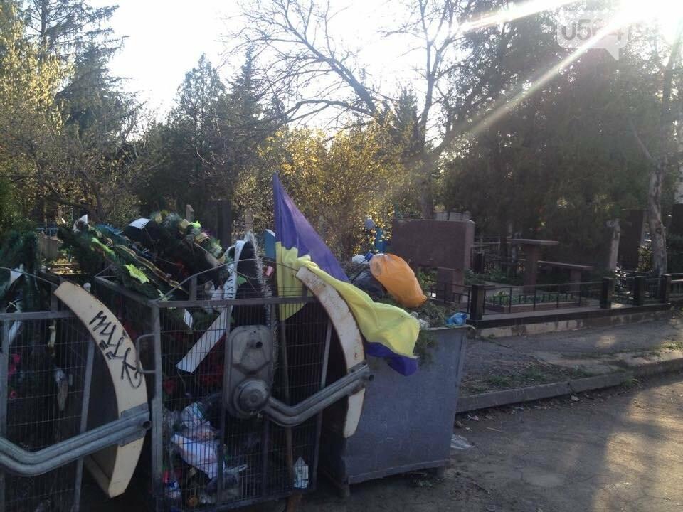 На криворожском кладбище неизвестные выбросили в мусорный контейнер флаг Украины (ФОТО), фото-1