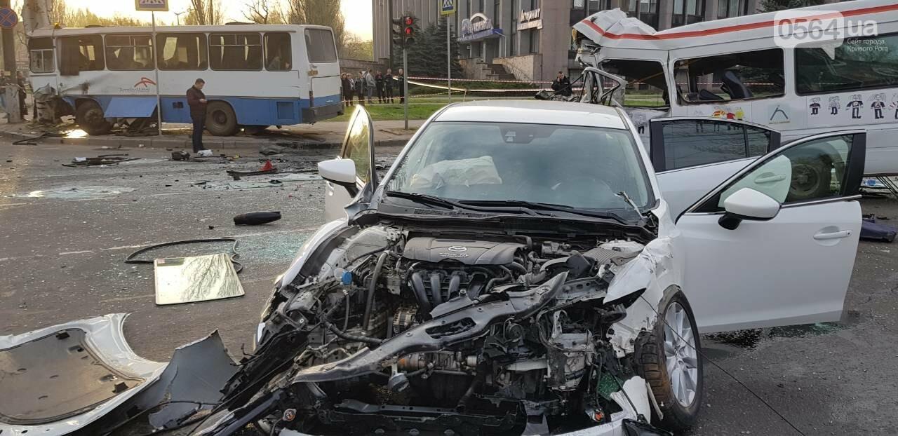 По факту жуткого ДТП в Кривом Роге  открыто уголовное производство (ФОТО), фото-3