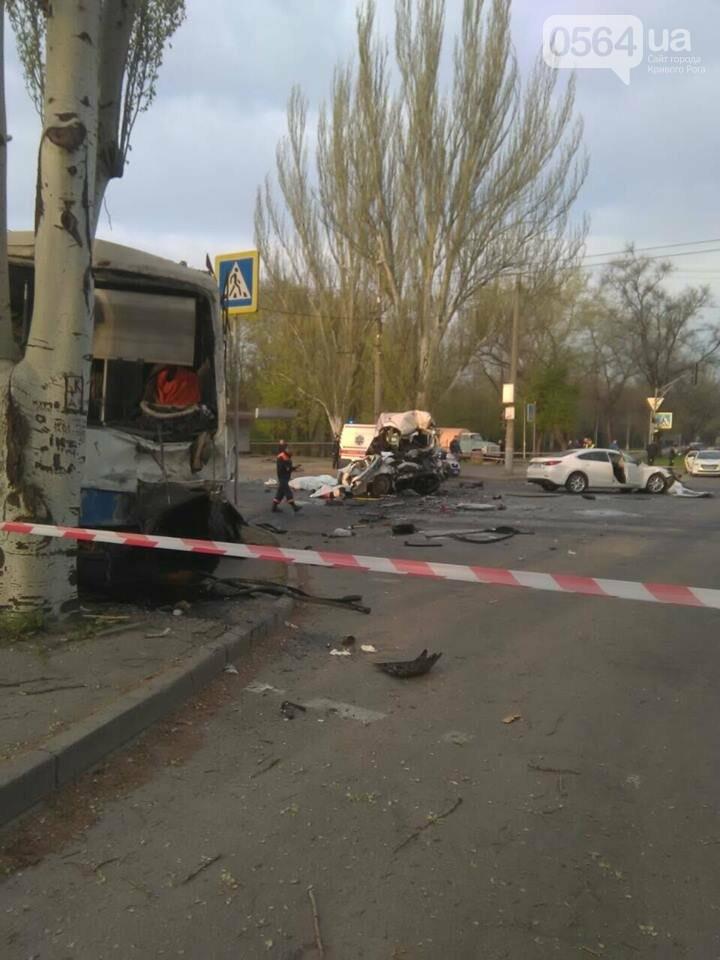 По факту жуткого ДТП в Кривом Роге  открыто уголовное производство (ФОТО), фото-2