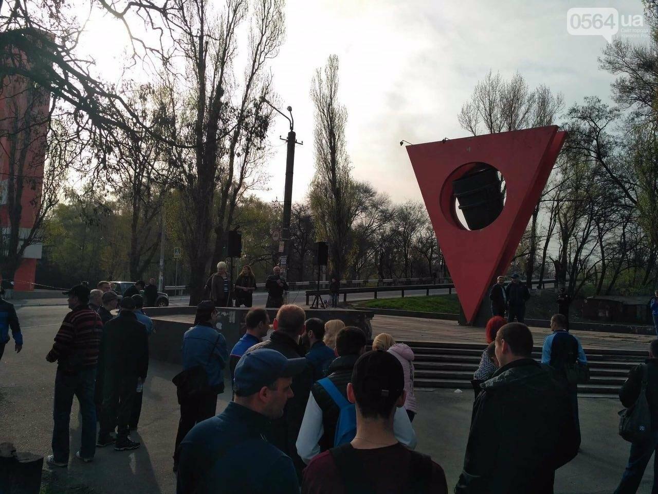 """Утром возле """"ковша"""" митинговали сотрудники """"АрселорМиттал Кривой Рог"""" (ФОТО), фото-3"""