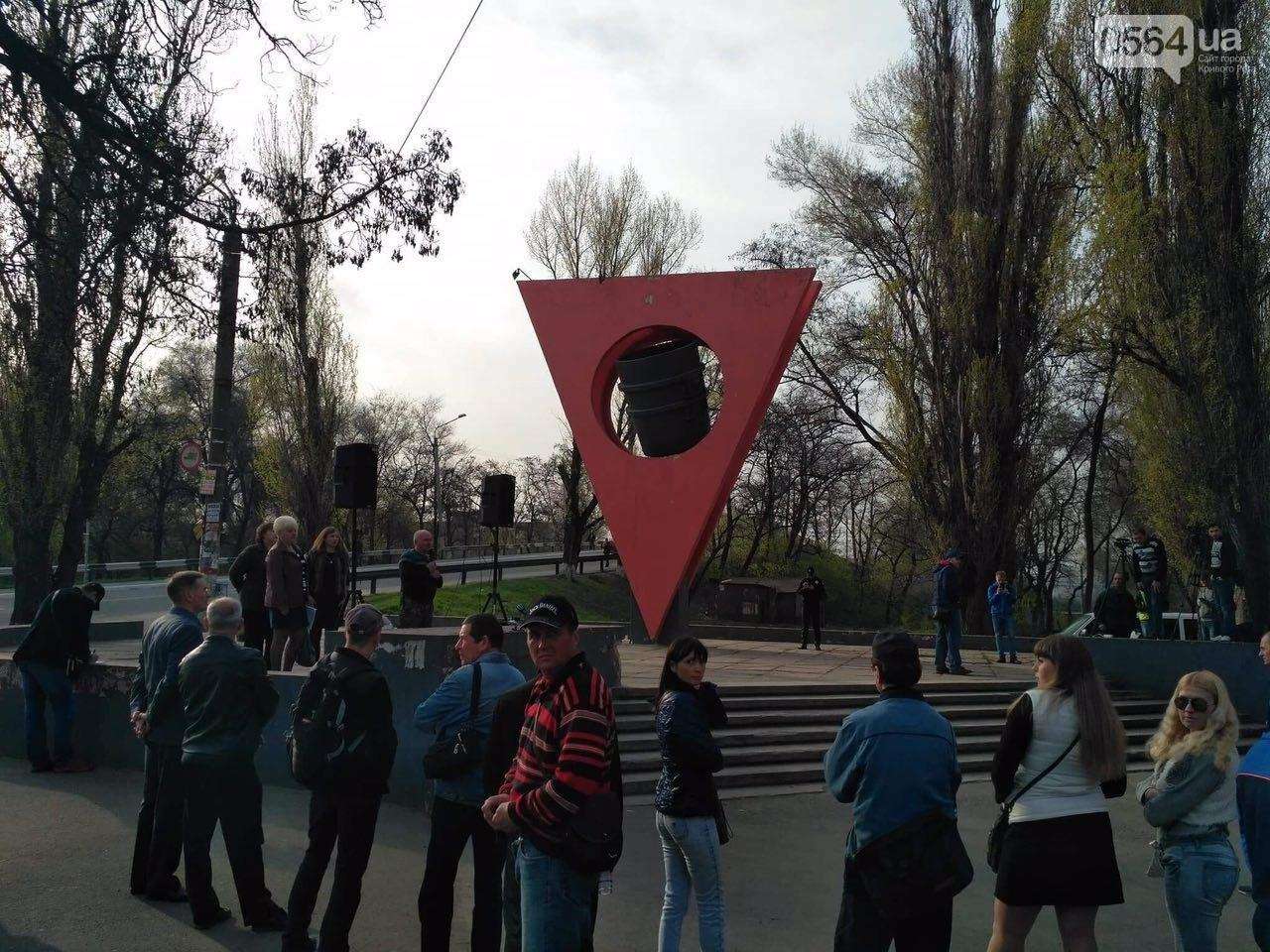 """Утром возле """"ковша"""" митинговали сотрудники """"АрселорМиттал Кривой Рог"""" (ФОТО), фото-2"""
