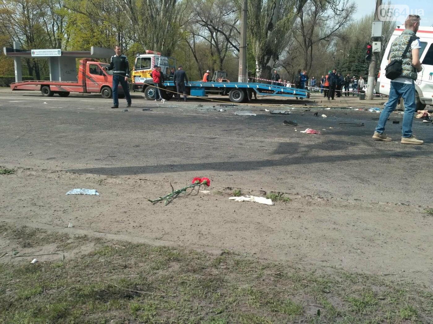 Криворожане начали приносить цветы к месту жуткого ДТП (ФОТО), фото-4