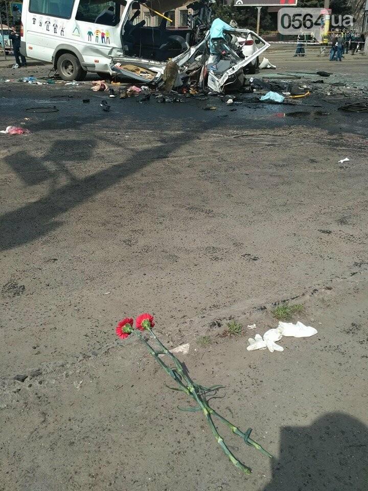 Криворожане начали приносить цветы к месту жуткого ДТП (ФОТО), фото-1