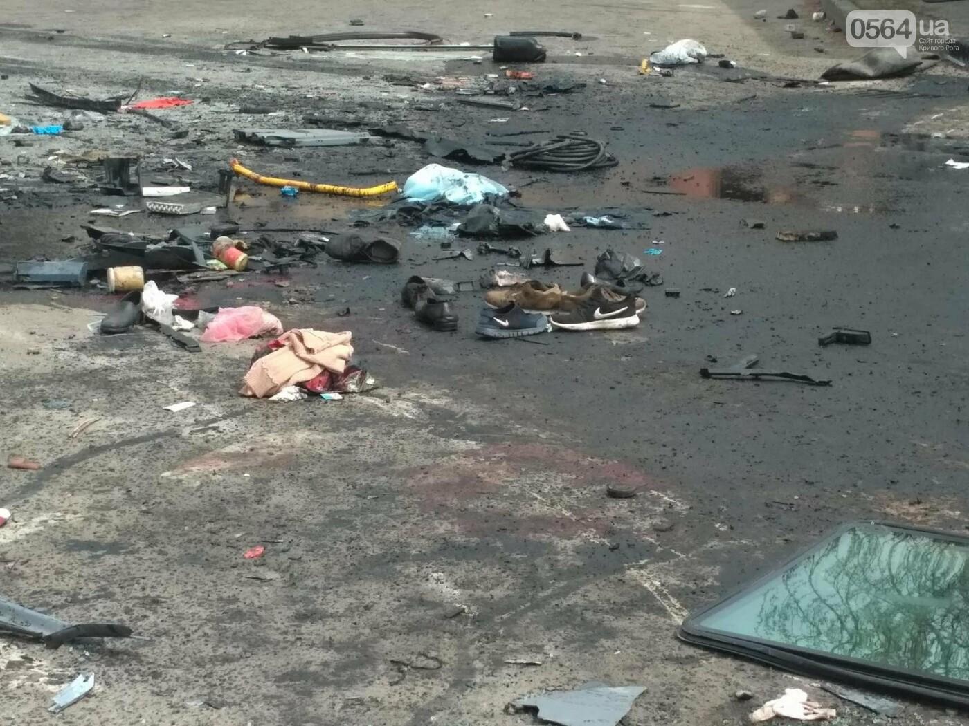 В Кривом Роге убирают место, где в результате аварии погибли 8 человек (ФОТО), фото-3