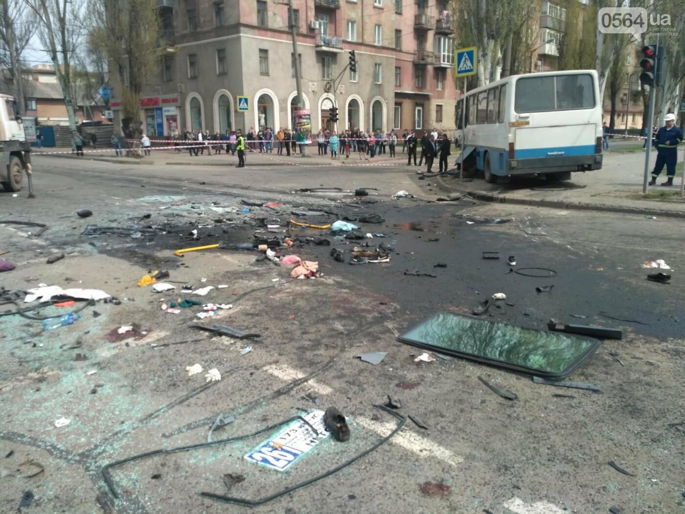 В Кривом Роге убирают место, где в результате аварии погибли 8 человек (ФОТО), фото-4