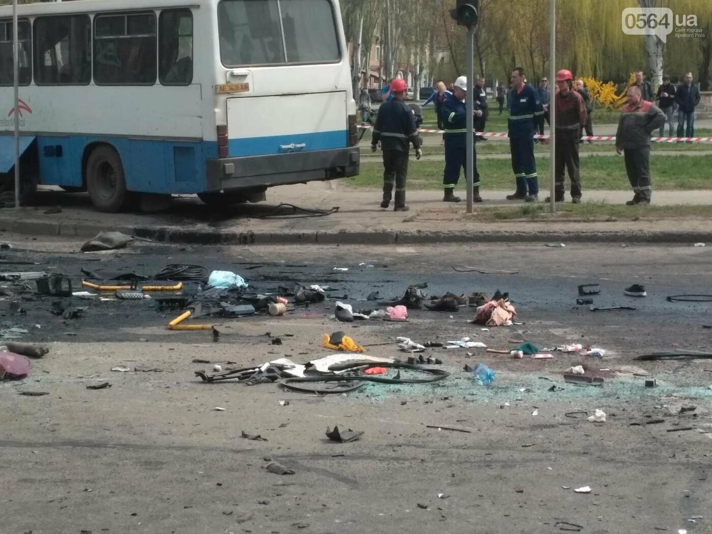 В Кривом Роге убирают место, где в результате аварии погибли 8 человек (ФОТО), фото-2