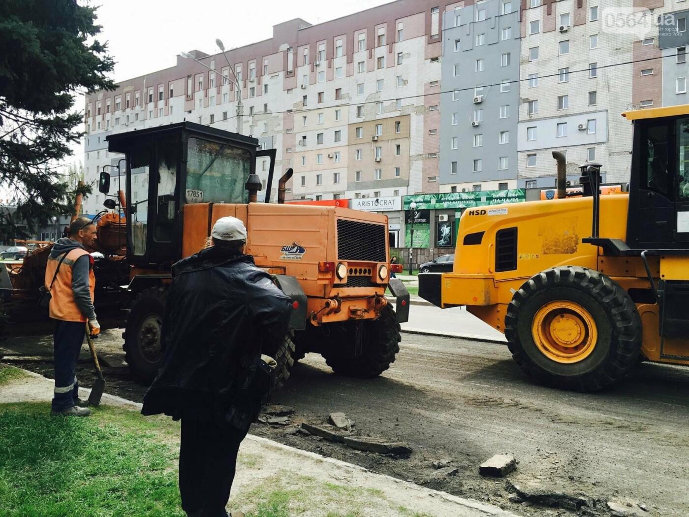 В Кривом Роге ремонтируют дороги и днем, и ночью (ФОТО), фото-3