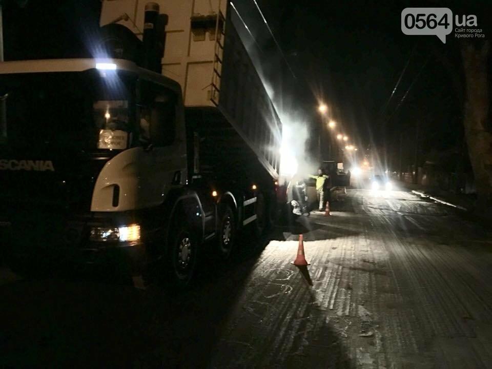 В Кривом Роге ремонтируют дороги и днем, и ночью (ФОТО), фото-26