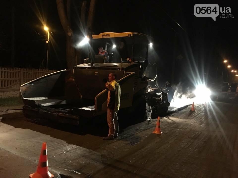 В Кривом Роге ремонтируют дороги и днем, и ночью (ФОТО), фото-18