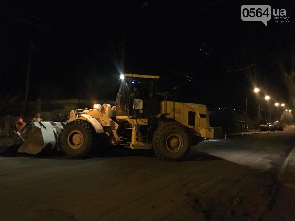 В Кривом Роге ремонтируют дороги и днем, и ночью (ФОТО), фото-20