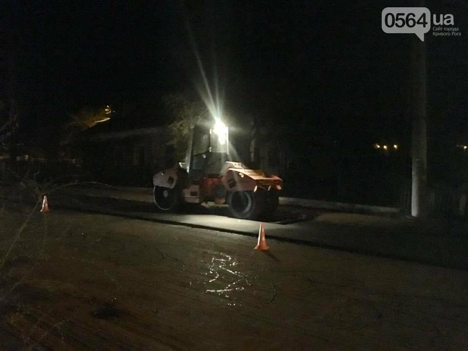 В Кривом Роге ремонтируют дороги и днем, и ночью (ФОТО), фото-19