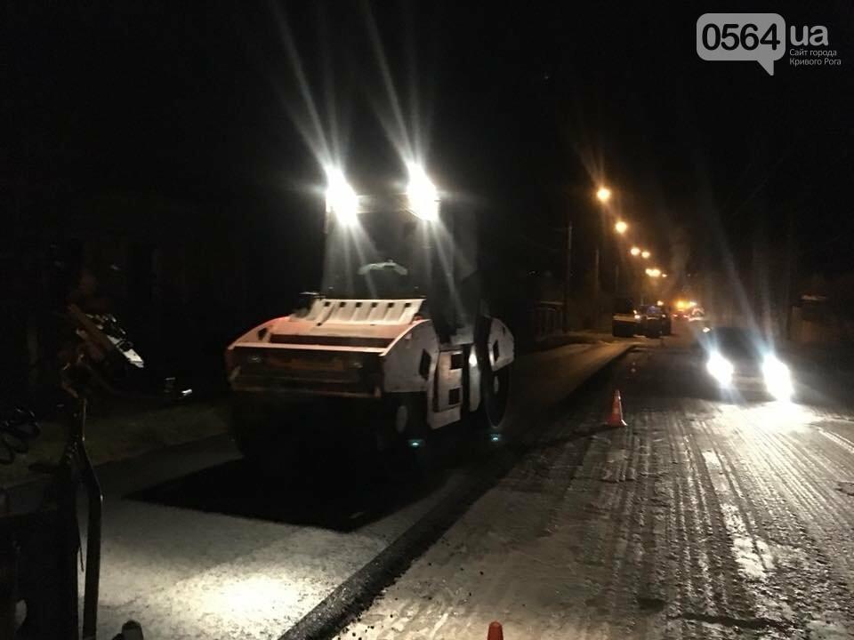 В Кривом Роге ремонтируют дороги и днем, и ночью (ФОТО), фото-23