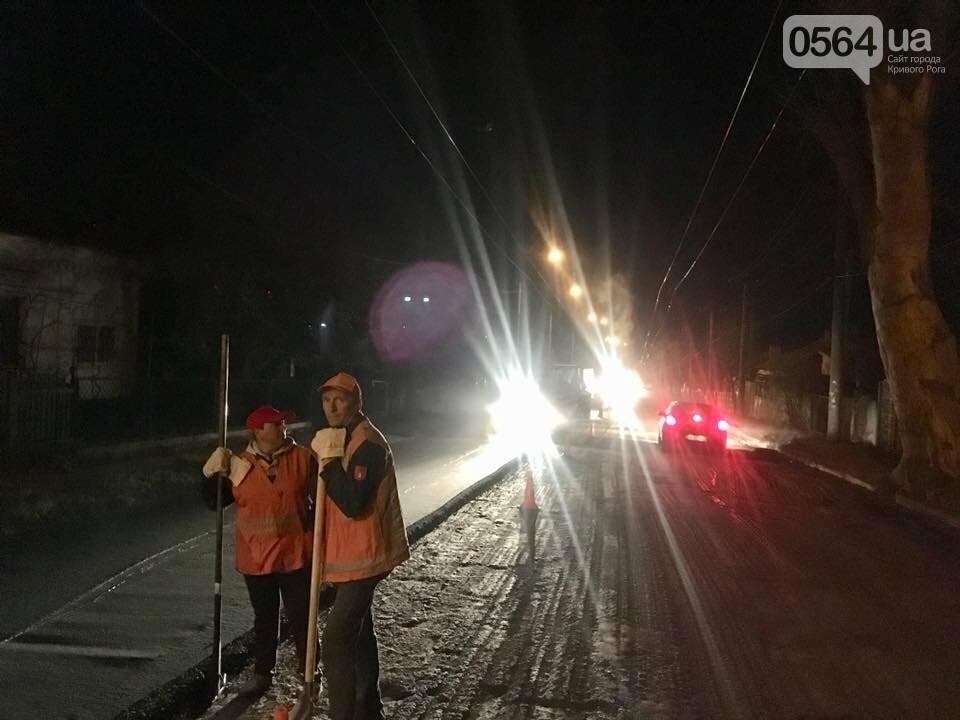 В Кривом Роге ремонтируют дороги и днем, и ночью (ФОТО), фото-25