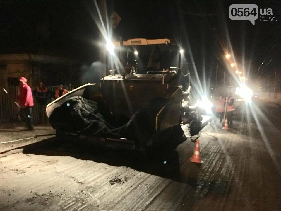 В Кривом Роге ремонтируют дороги и днем, и ночью (ФОТО), фото-24