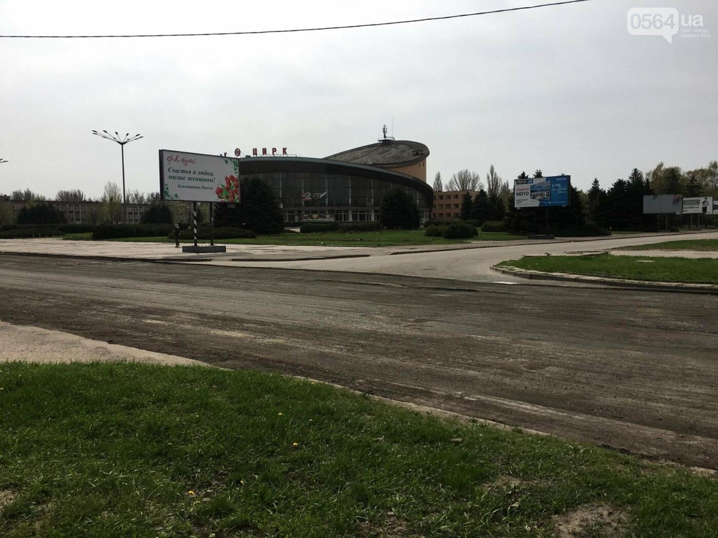 В Кривом Роге ремонтируют дороги и днем, и ночью (ФОТО), фото-2